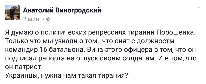 В подразделениях боевиков на Донбассе массовая эпидемия гриппа и ОРВИ, - ГУР Минобороны - Цензор.НЕТ 7813