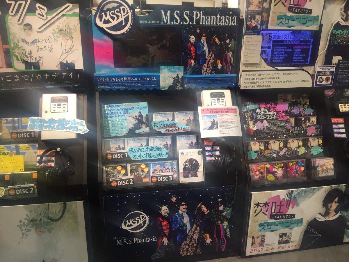「中二病全開」M.S.S Projectがリリースイベントを実施、オリコン初登場4位 | ドワンゴジ…
