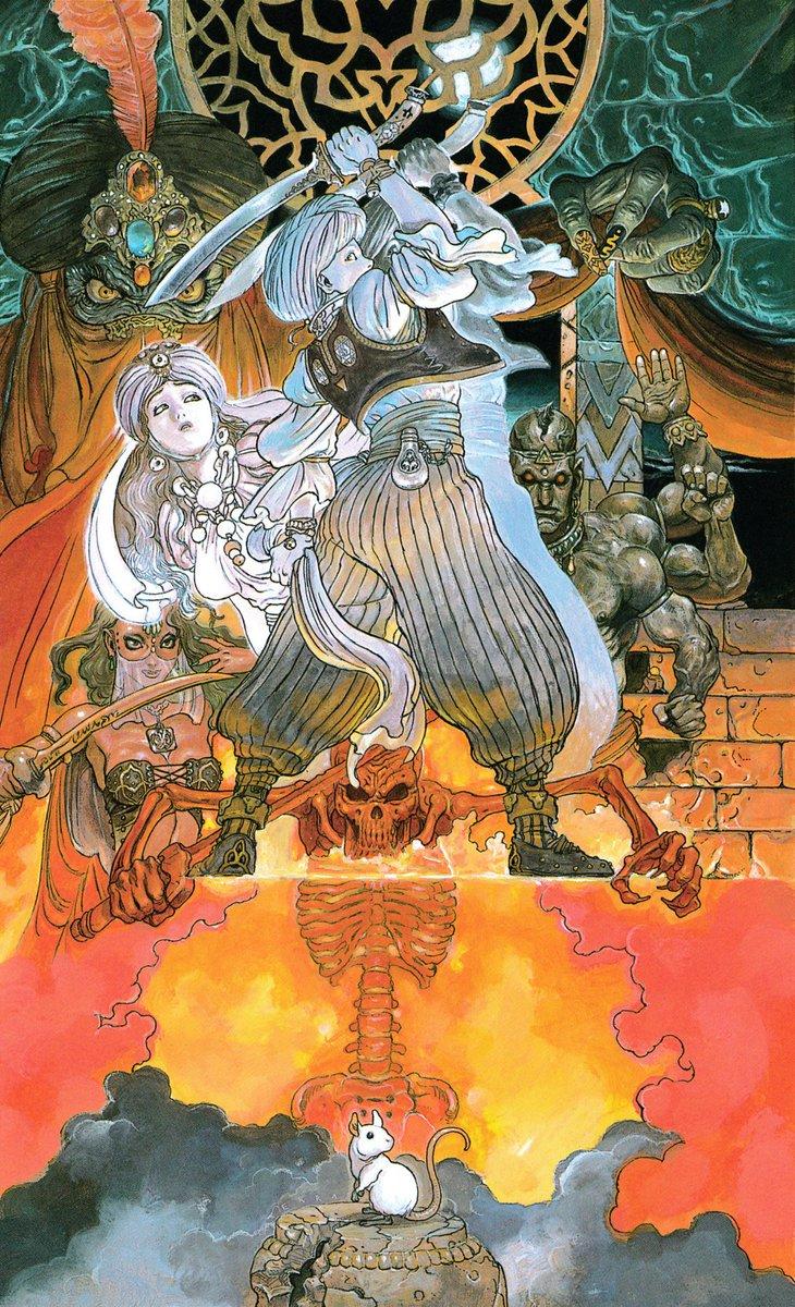 Katsuya terada prince of persia retro gaming art