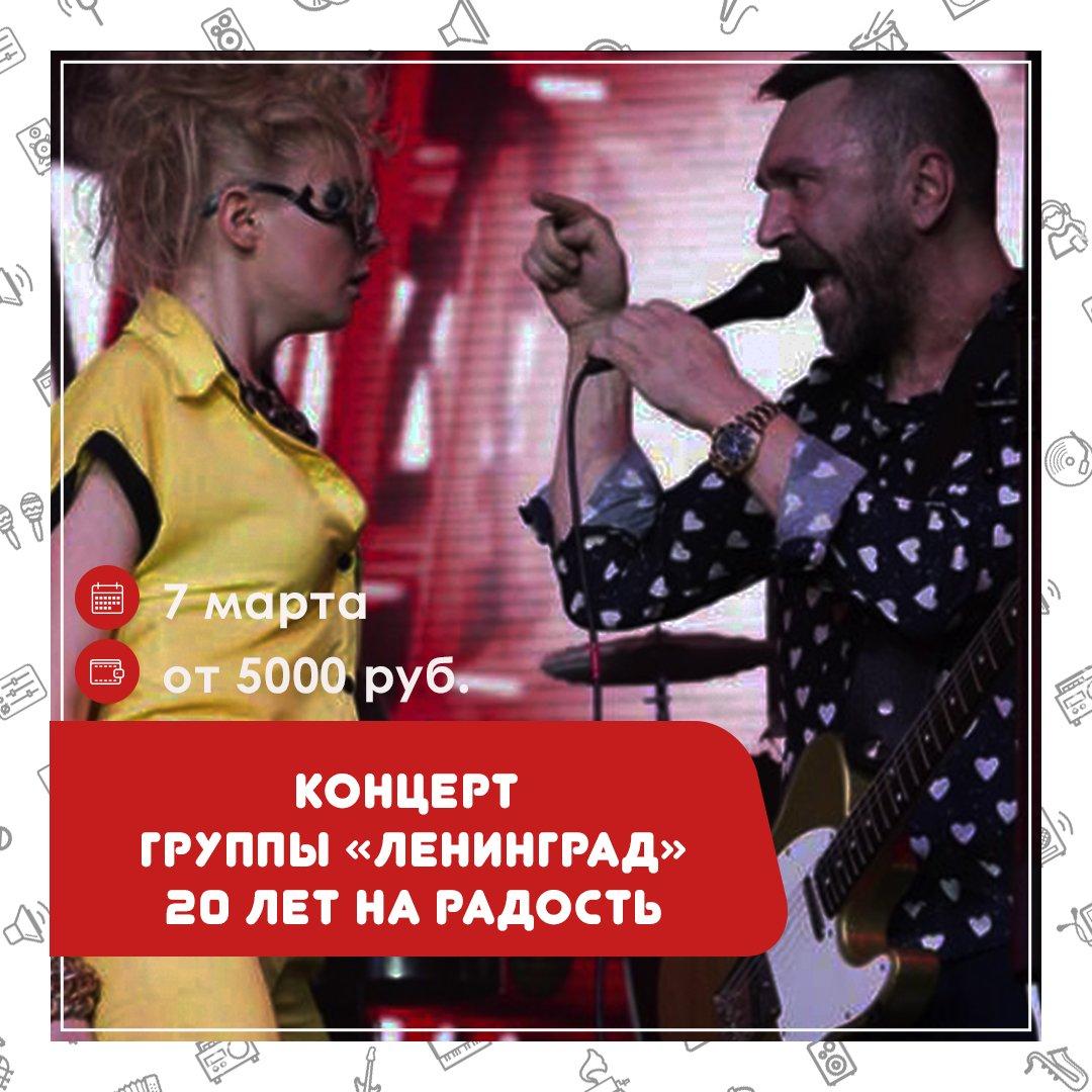 ленинград смотреть клипы лучшие