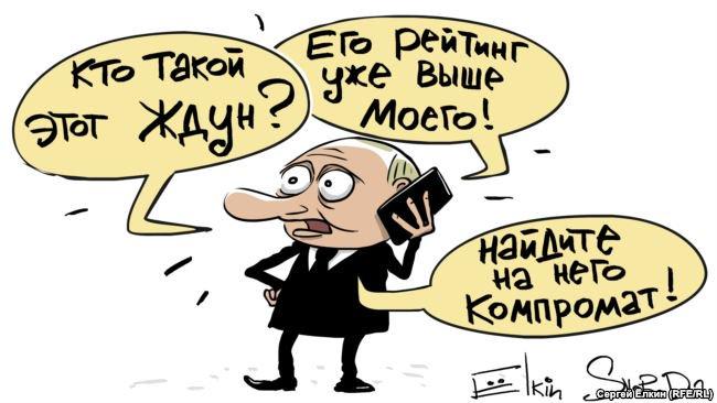 """""""Россия имеет особую ответственность"""", - замгенсека НАТО Геттемюллер о дестабилизации на Донбассе - Цензор.НЕТ 7827"""
