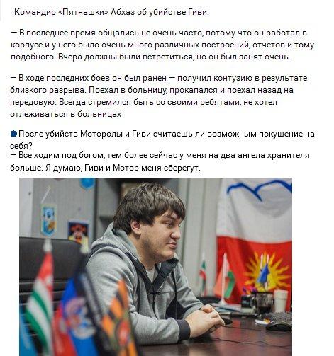 """""""Боевики боятся потерять нынешние позиции. Дальше Донецк, а люди не дадут им воевать в городе"""", - бойцы ВСУ возле Авдеевки - Цензор.НЕТ 5529"""