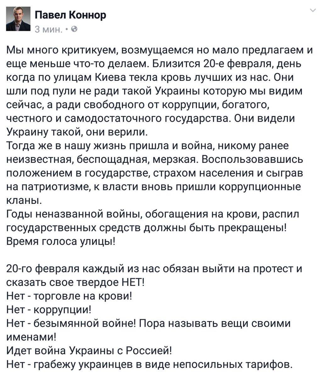 """""""Нам надо ускорить переоснащение и перевооружение украинской армии"""", - Гройсман - Цензор.НЕТ 5967"""