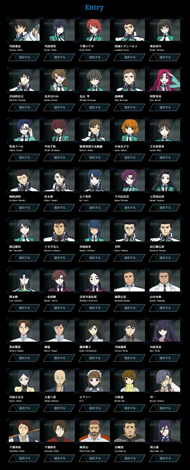 【キャラクター人気投票開催!】 見事第1位に輝いたキャラクターは、スペシャルPVも制作決定!? 皆さ…
