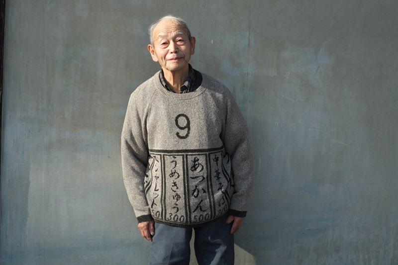 Ka na ta の 新作、居酒屋ニット。  このサマーセーターを着た  男に会ったら  女性は惚れますか? https://t.co/GNgEMgS86n