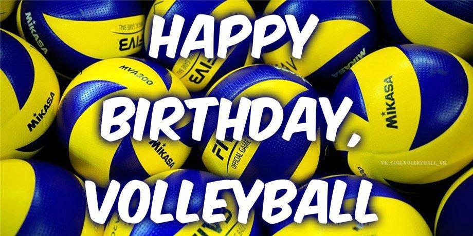 Открытка с днем рождения волейбола, нарисовать