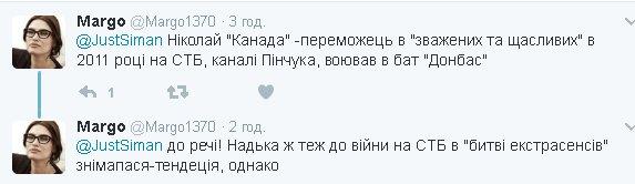 Европейская киноакадемия призвала Россию освободить Сенцова - Цензор.НЕТ 4966