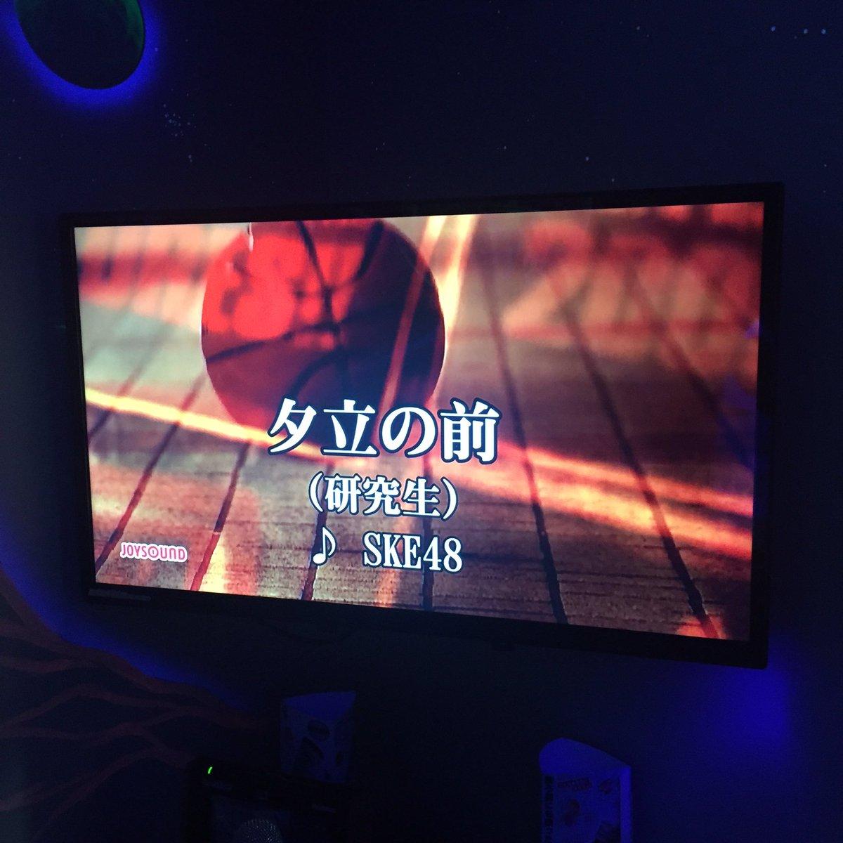 アルバム発売記念ってことぼっちカラオケ。