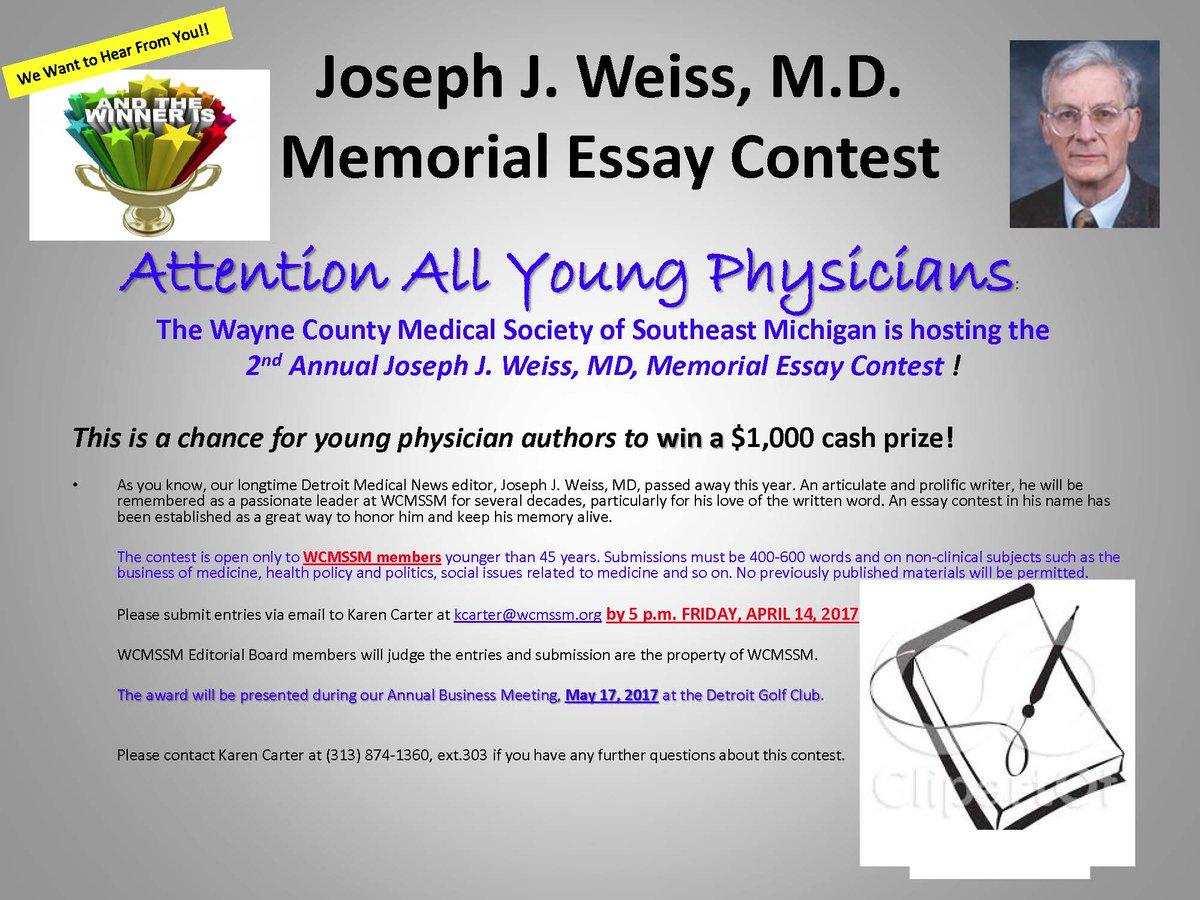 political essay contests