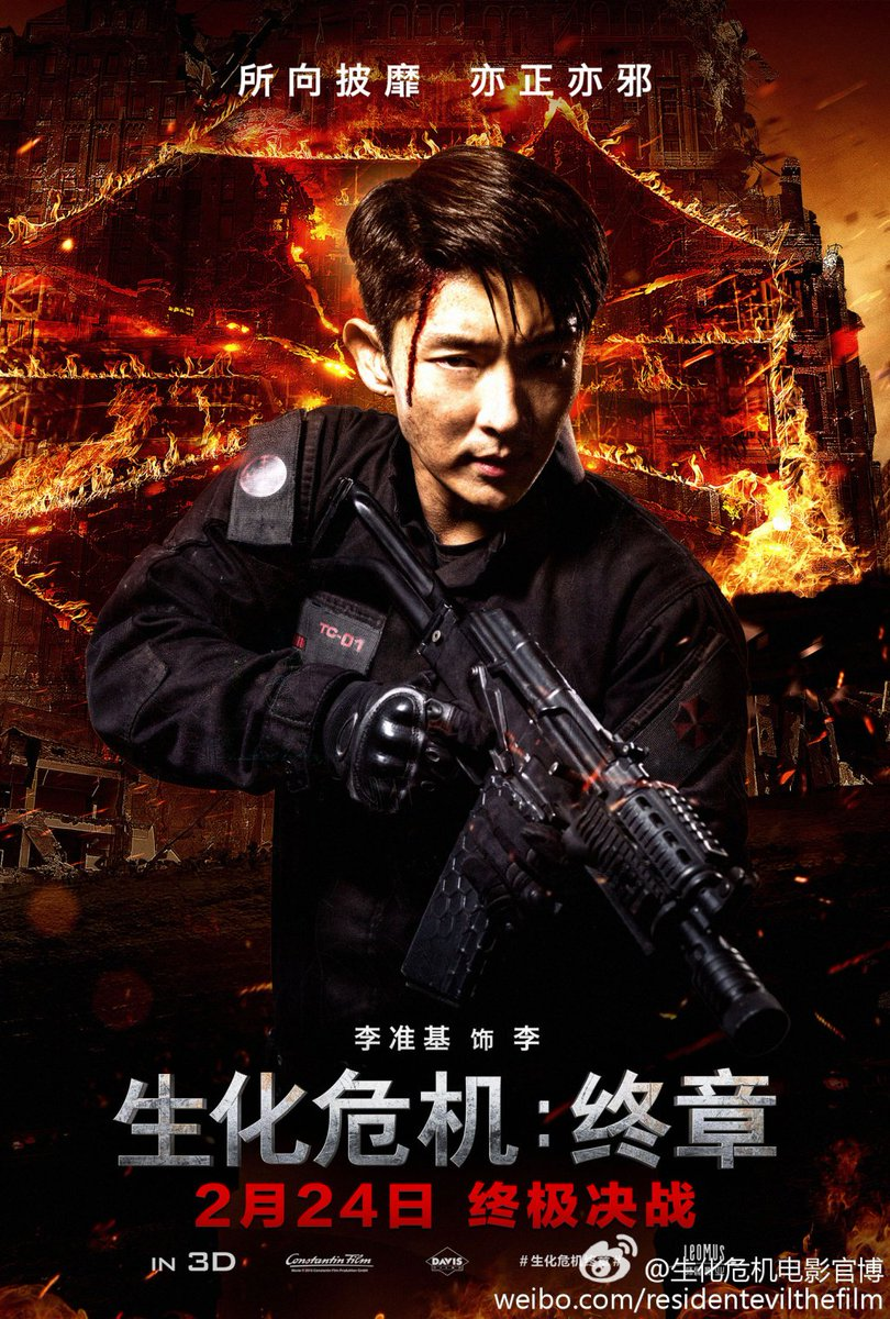 Hajunse Lee Jun Ki On Twitter Resident Evil The Final Chapter