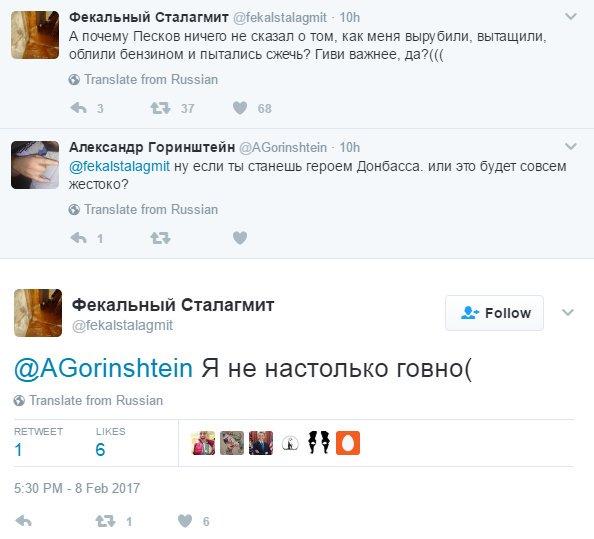 С весны Украина может столкнуться с дефицитом сжиженного газа, - УАСГ - Цензор.НЕТ 74