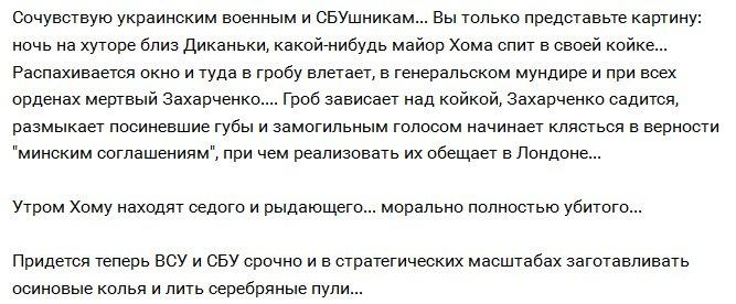 Близкое размещение сил может привести к новой эскалации на Донбассе, - Миссия США при ОБСЕ - Цензор.НЕТ 8376