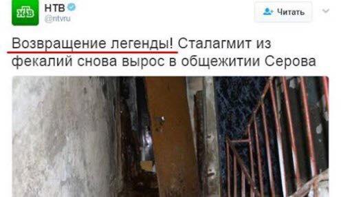 Близкое размещение сил может привести к новой эскалации на Донбассе, - Миссия США при ОБСЕ - Цензор.НЕТ 513
