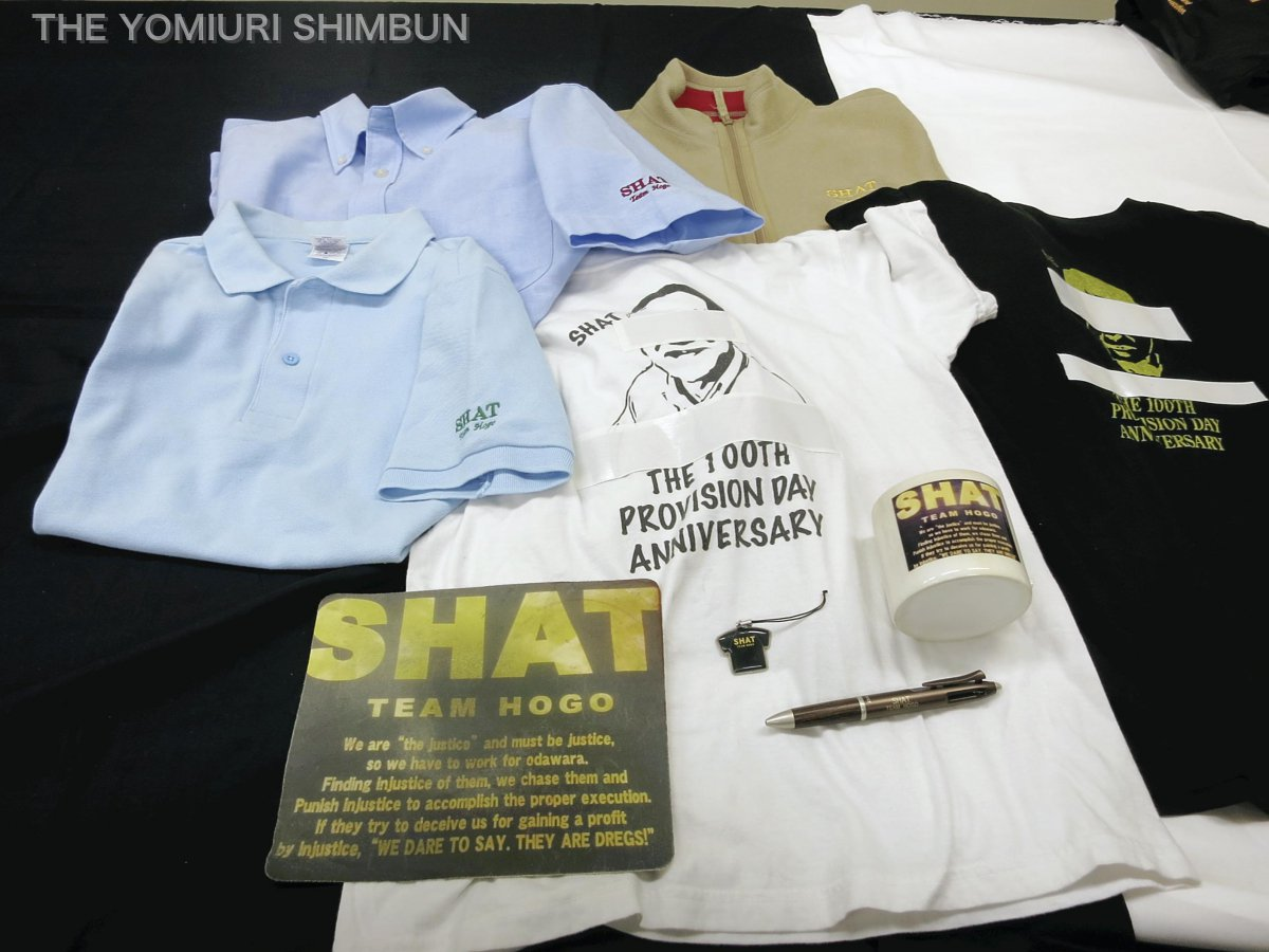 小田原市の職員の「保護なめんな」ジャンパー問題。実は、マグカップやマウスパッドなど計8種類の「保護な…