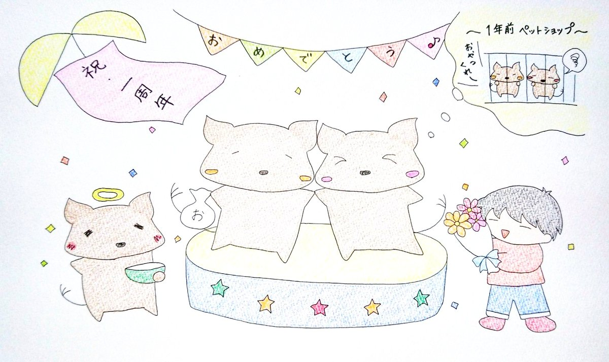 """toru@デグーと暮らしてます on twitter: """"デグー姉妹をお迎えして一年"""
