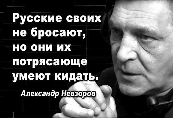 """Российские СМИ получили указание """"мочить"""" захваченного наемника Покусаева, который до мельчайших деталей вспоминает свое пребывание на Донбассе, - штаб АТО - Цензор.НЕТ 218"""
