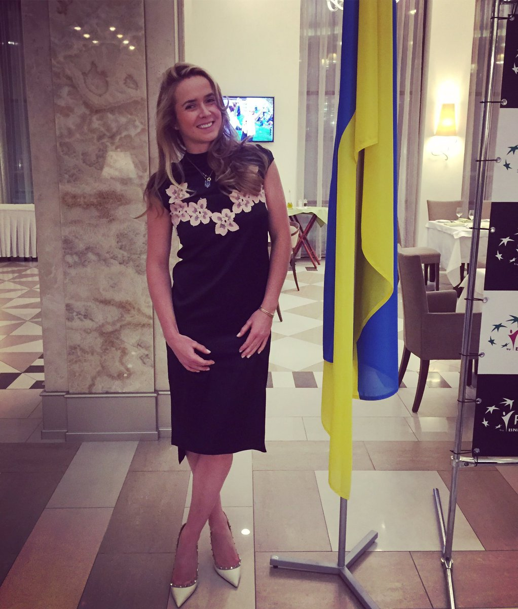 Twitter Elina Svitolina nude photos 2019