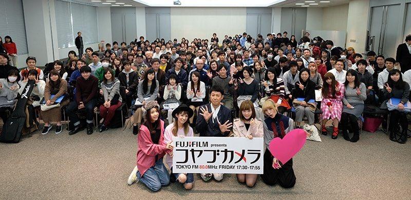 【RADIO】 本日、17:30-17:55放送のTOKYO FM「コヤブカメラ」にSCANDAL出…