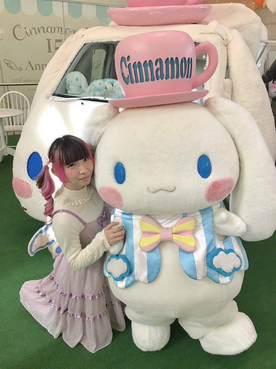 シナモンくんは、今年15周年を迎えるよ!おめでとうだなー。 この衣装、シナモンくんにとっても似合って…
