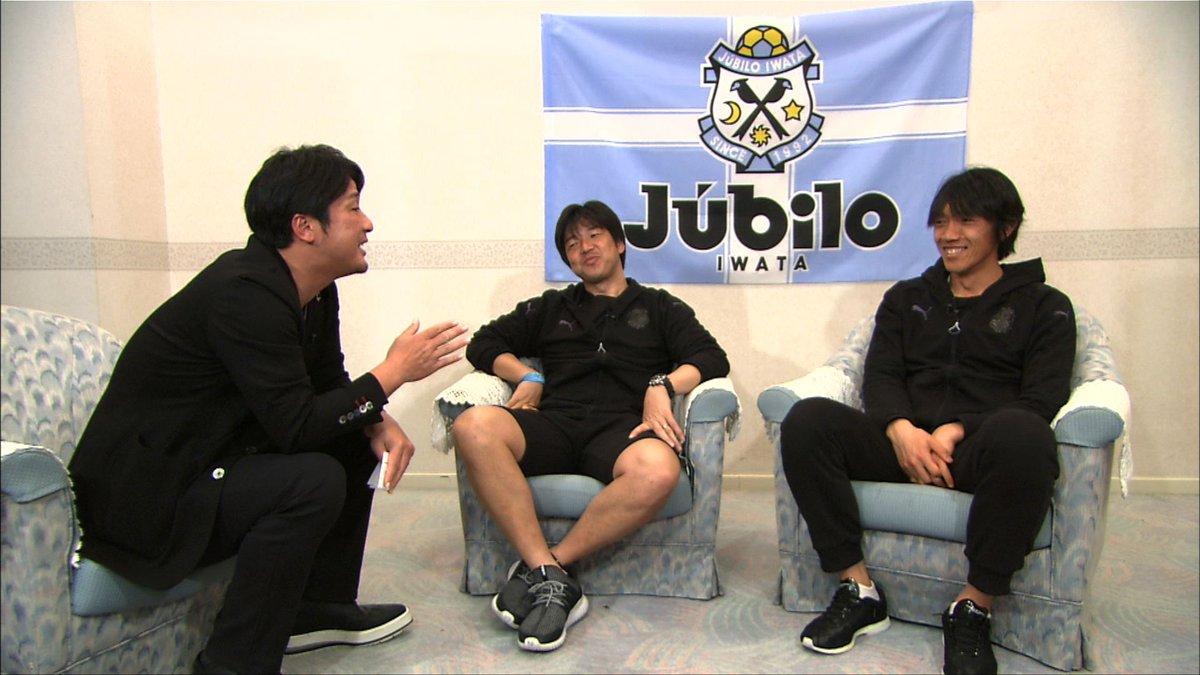 本日、TBS「スーパーサッカー」で、 名波監督と中村 俊輔選手のインタビューが放送されます! お楽し…