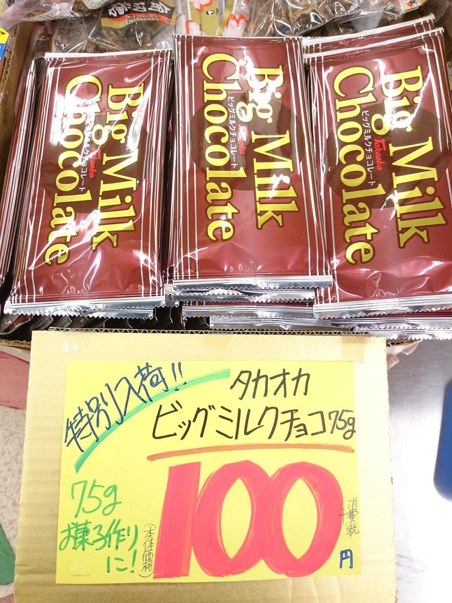 グラム 板 チョコ