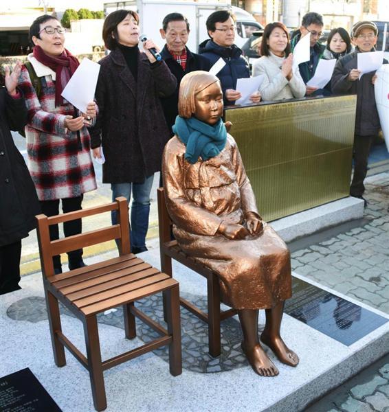 慰安婦像を米アトランタに4月設置 韓国系団体が記者会見、マイク・ホンダ前下院議員も同席 sankei…