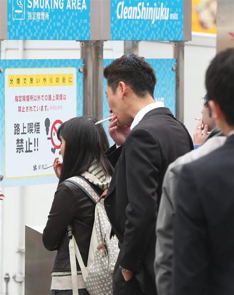 「禁煙ではなく分煙大国を目指すべきだ」 厚労省案に反対意見が続出 自民部会 sankei.com/l…