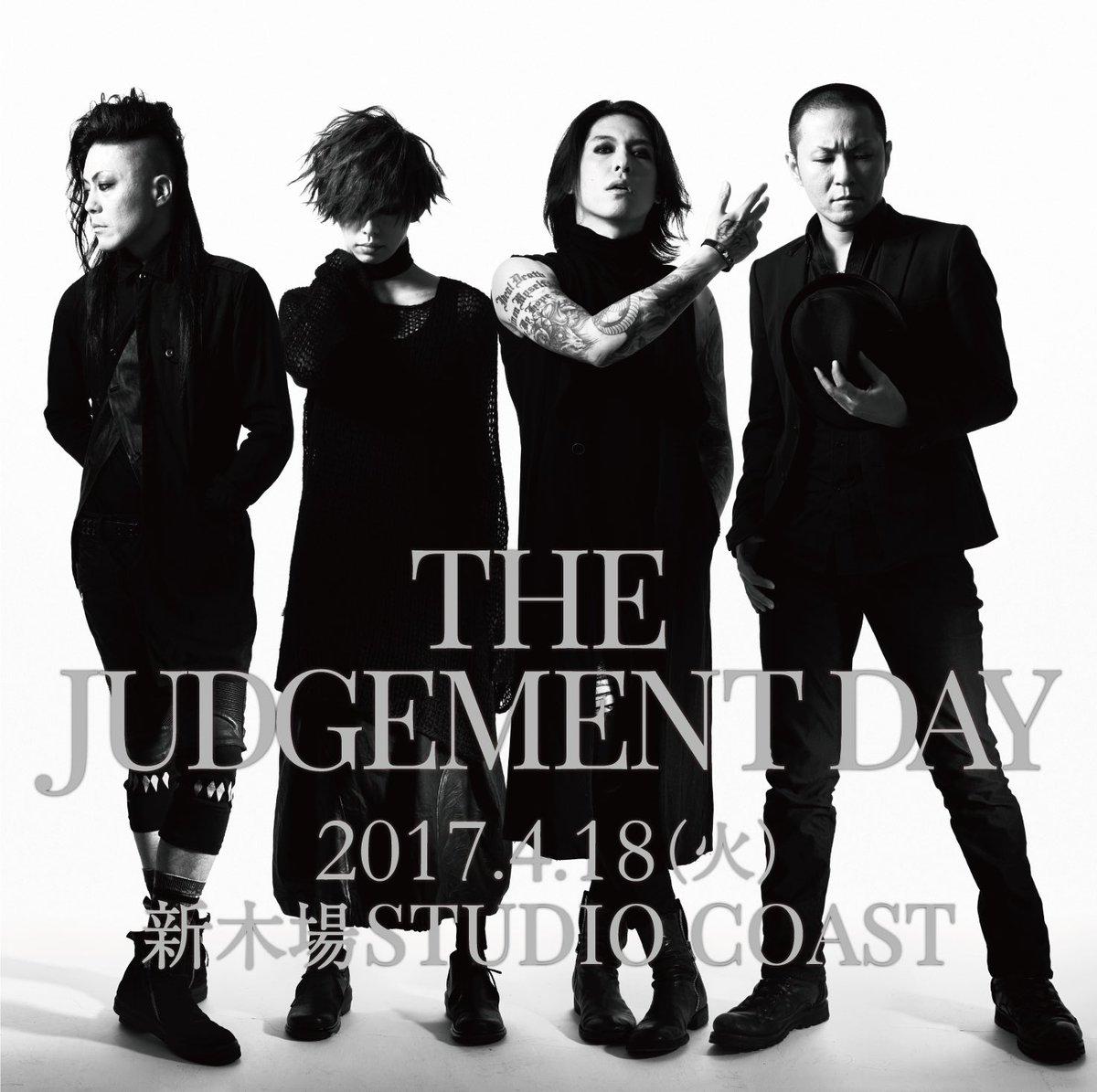 【H.P更新情報】 オフィシャルホームページにて  ▪️新アーティスト写真 ▪️「THE JUDGE…