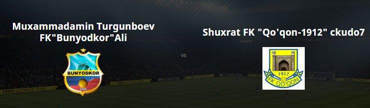 турнирная таблица 2016 премьер лига