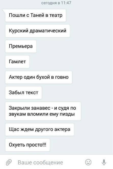 В РФ признали законной уголовную ответственность за участие в митингах - Цензор.НЕТ 5090