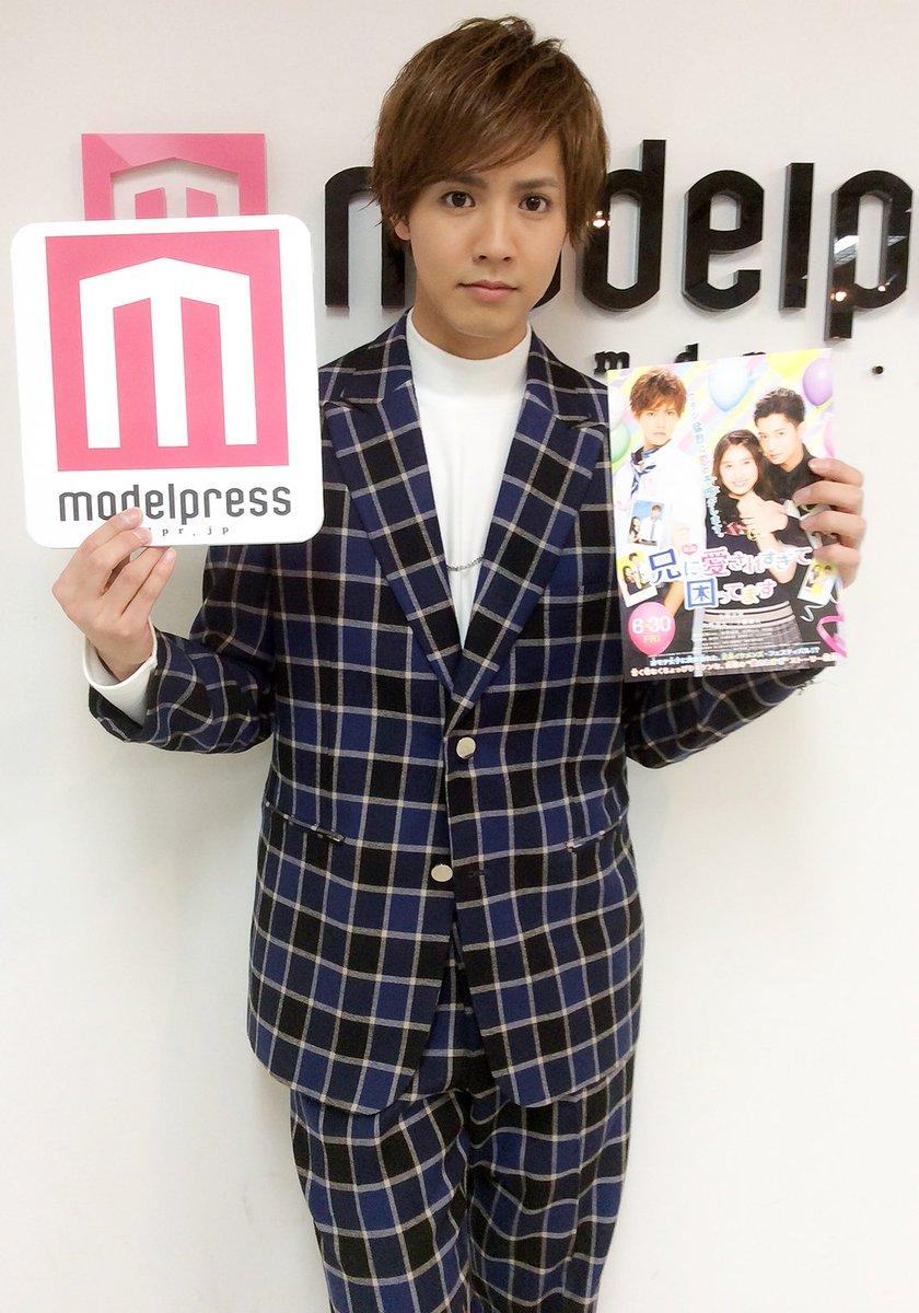GENERATIONSの #片寄涼太 さんがモデルプレス編集部に来てくれました❤レポ&インタビューは…