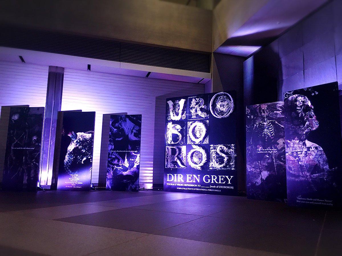 東京国際フォーラム公演! ついに最終日を迎えました[mode of UROBOROS]。 いやー…広…