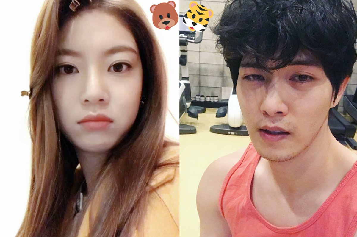 jonghyun and seungyeon dating for real what to expect when dating a bipolar man