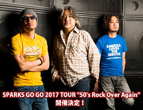 "【SPARKS GO GO】全国ツアー""50's Rock Over Again&…"