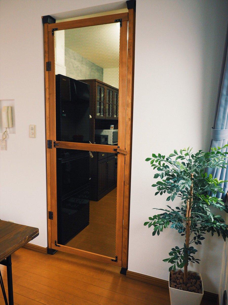 猫キッチン侵入防止扉ができたーー!どうやったら部屋に馴染んだ防止扉作れるかな〜ってたくさん考えたけど、結果大満足な出来です。猫たちは入れなくてちょっとしょんぼり気味。