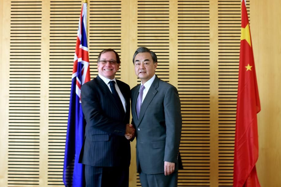 China, New Zealand to promote free trade to counter global protectionism