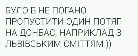 Если вводить военное положение - то на территории всей Украины, - Парубий - Цензор.НЕТ 8476