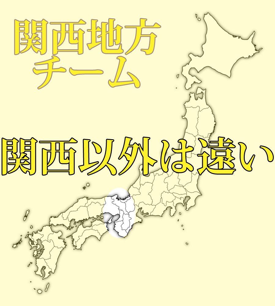 「遠い」って、どこから感じますか?遠征好きアイドルオタクに調査した結果「日本ならどこでも近い」 wo…