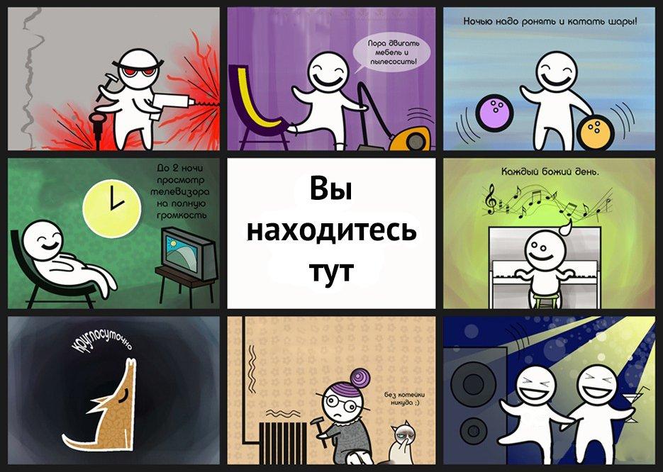 закон о тишине в московской области в новостройке