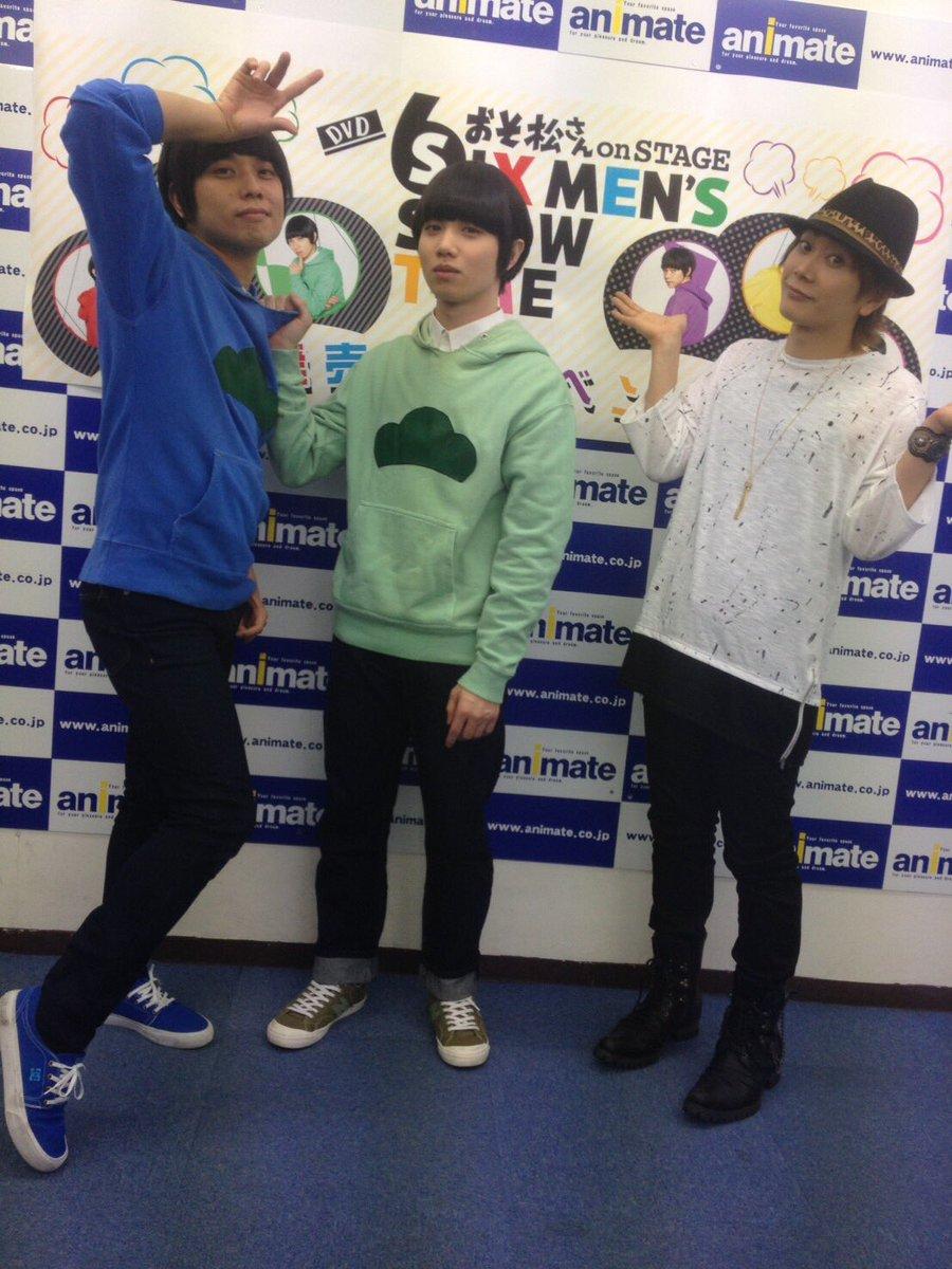 おそ松さん  イベント終了!!  寒い中ご来場誠にありがとうございました!!!  柏木さんが、柏木さ…
