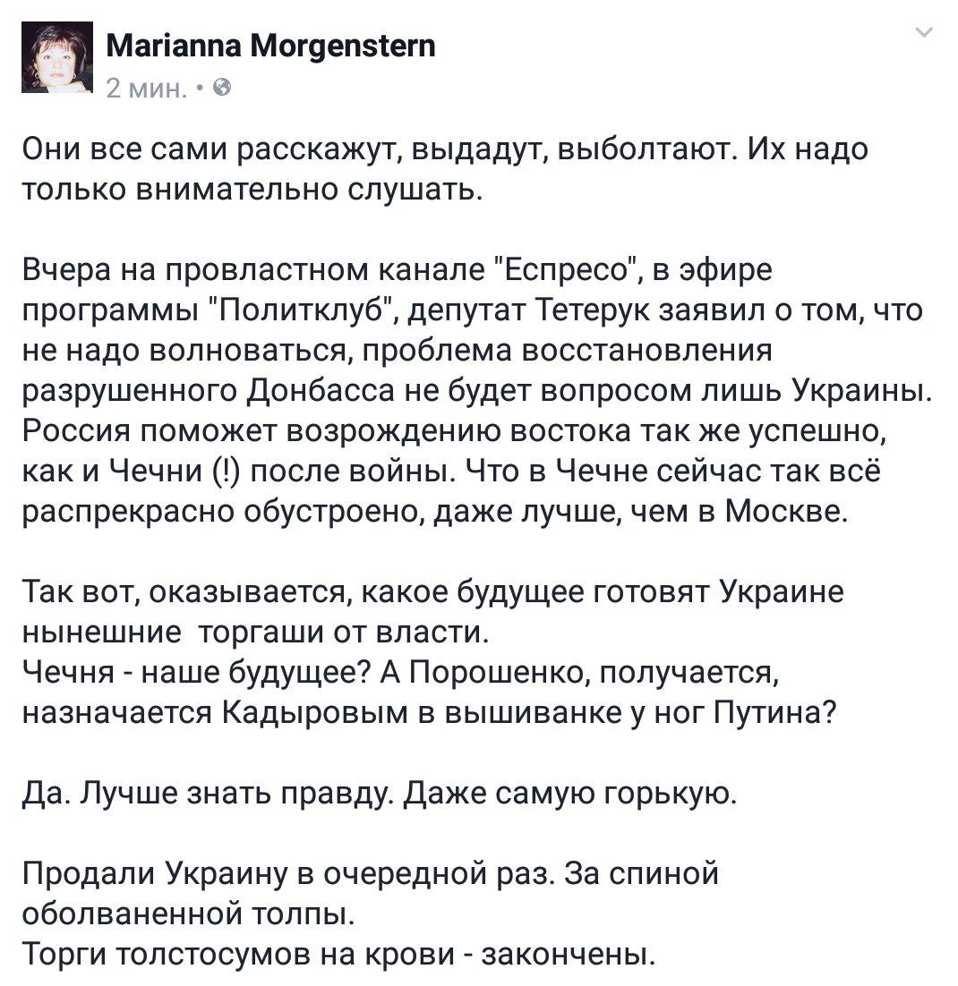 Девять мирных жителей погибли на Донбассе с 29 января по 9 февраля, - Хуг - Цензор.НЕТ 2547