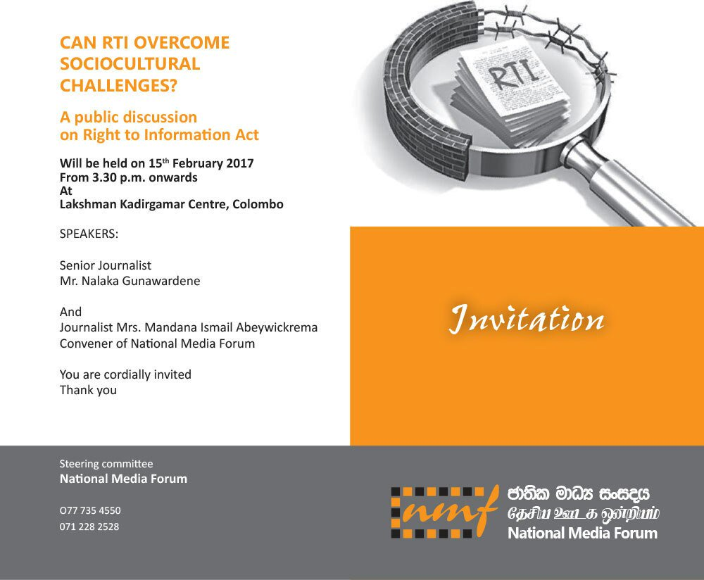 Public discussion on #RTI to be held on Wednesday (15) in Lakshman Kadirgamar Center, #Colombo @RTIwatchLK #VD #lka https://t.co/LKKVICNQvj