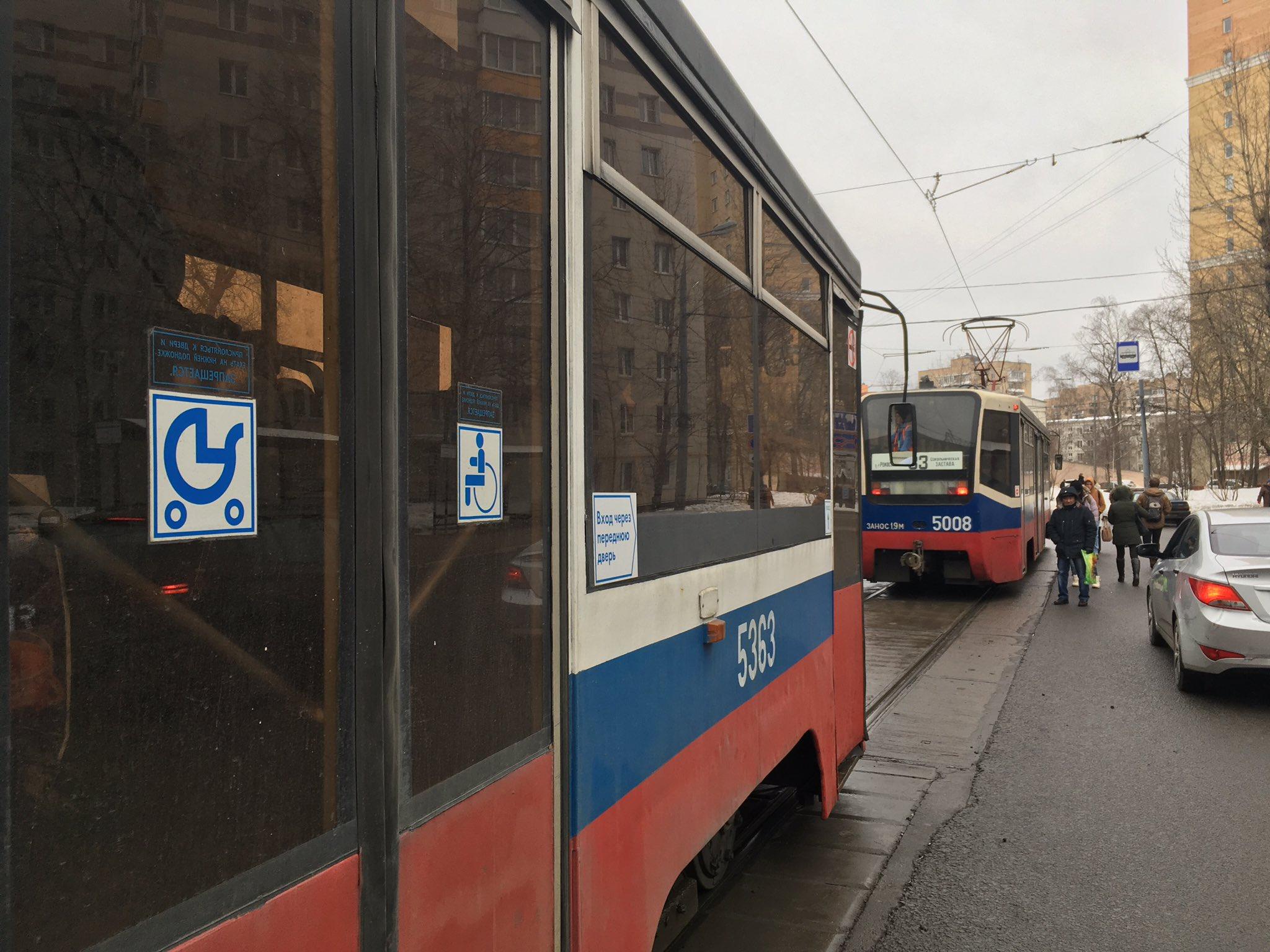 bryunetkoy-krasnih-zhopa-kak-tramvay-katya-sambuka