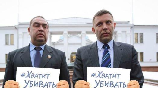 """Вследствие """"дружественного огня"""" террористов на Луганщине ликвидирован лейтенант и ранен рядовой, - разведка - Цензор.НЕТ 9469"""