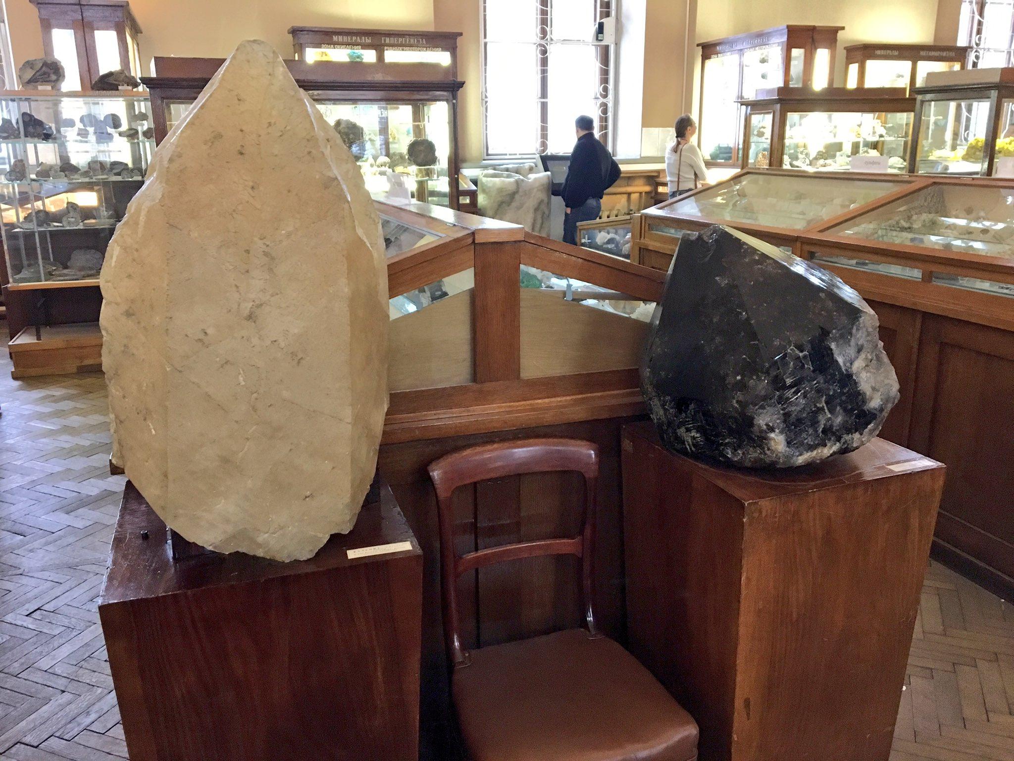 минералогический музей фото параметром блока