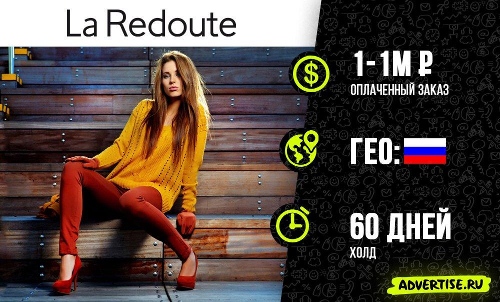 интернет магазин одежды и обуви по низким ценам с бесплатной доставкой