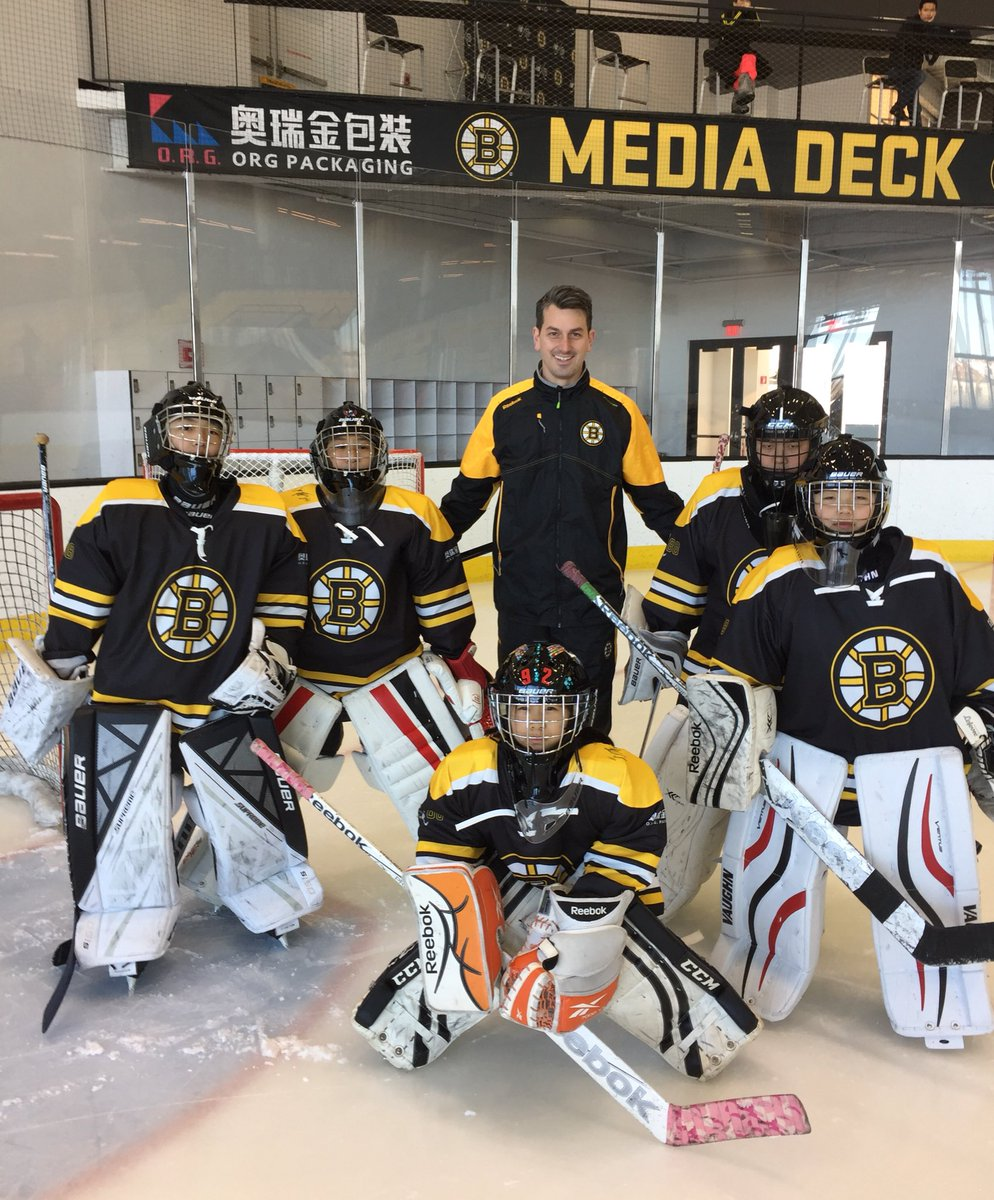 ORG Packaging Youth Hockey Continues Their Week In Boston