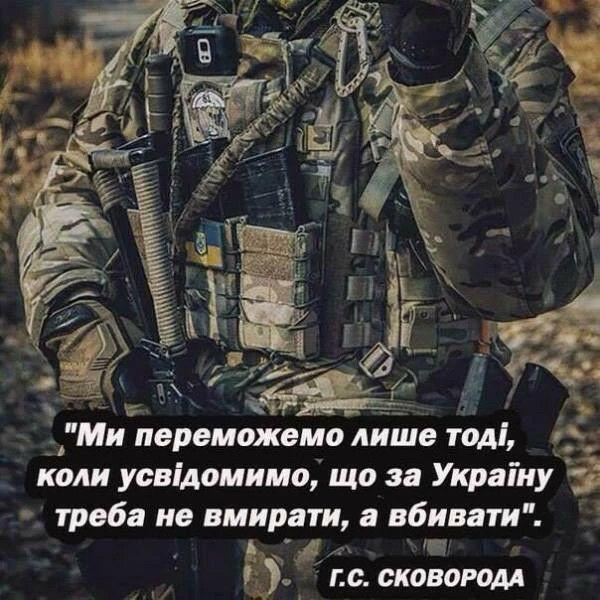 МИД проверяет информацию о задержании МВД России 47 украинцев, подозреваемых в создании международного наркосиндиката - Цензор.НЕТ 7446
