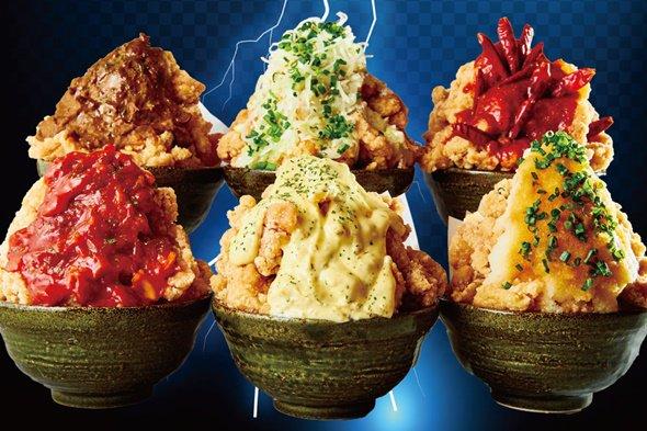 アゲンジャーズ  「日本よ、これがカラアゲだ。」いざこいが777円でからあげ6種類2時間食べ放題を開…