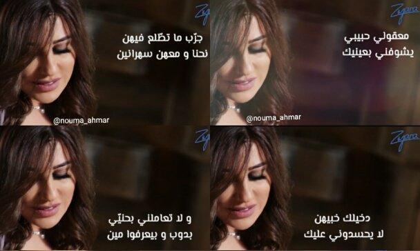 c0695712f586e Najwa Karam on Twitter